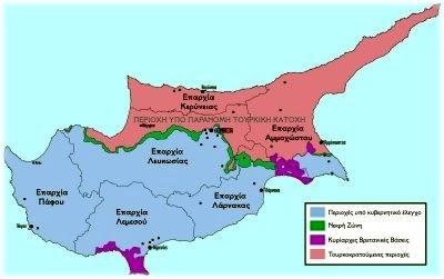 Oι Τουρκοκύπριοι και το αίνιγμα των εποίκων