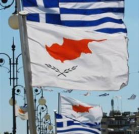 Η Κύπρος είναι Ελληνική