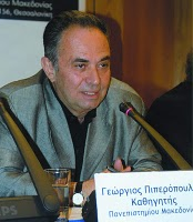ΟΥΚ, Έλληνες και ΜΜΕ