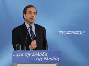 Αντώνης Σαμαράς:«Στέλνουμε λάθος μήνυμα στην Τουρκία»