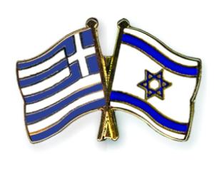 Προσέγγιση λόμπι Ελλήνων – Εβραίων