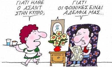 Νιώθει Σημιτοκύπριος ο Χριστόφιας;
