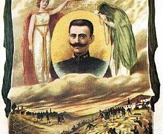 29 Mαρτίου 1870: Η γέννηση του Παύλου μελά