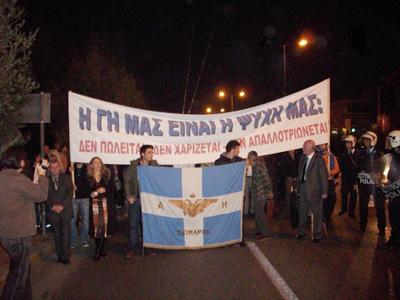 Έλληνες Χειμάρρας: Σχέδιο αφελληνισμού από την Αλβανική Κυβέρνηση