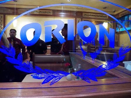 diner-orion_logo