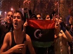 Έγινε της Λιβυής στο Μαρούσι
