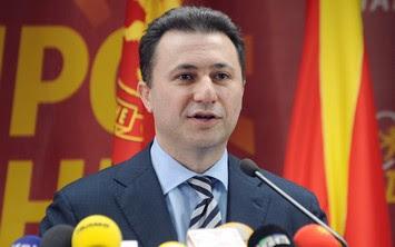 Η εθνοτική βία επιστρέφει στα Σκόπια