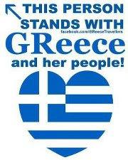 Πρόσκληση σε όλους τους Έλληνες Πολίτες