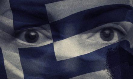 Η επόμενη των εκλογών της 17ης Ιουνίου φέρνει οδύνες, πόνο και ανοίγει τους ασκούς του Αίολου…