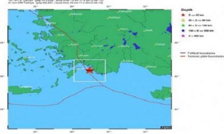 Σεισμός 6,5 ρίχτερ στο Περού