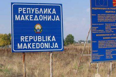 Στον δεύτερο γύρο η εκλογή προέδρου στην ΠΓΔΜ
