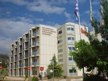 Greek Austerity Spawns Fakery: Playing Nurse
