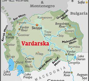Ποια ήταν η Βαρντάσκα