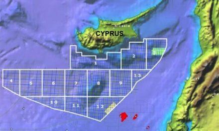 Νέες καταγγελίες για τις τουρκικές απειλές για την κυπριακή ΑΟΖ