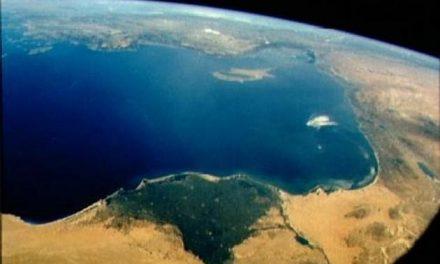 Χαρτογράφηση των ενεργειακών πόρων της Ανατολικής Μεσογείου