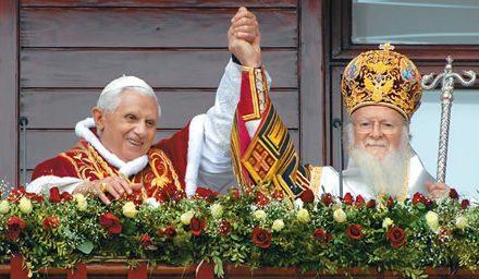 Οικουμενικός Πατριάρχης:θὰ τόν τιμῶμεν πάντοτε ὡς φίλον τῆς Ἐκκλησίας μας καί πιστόν ὑπηρέτην τῆς ἱερᾶς ὑποθέσεως τῆς τῶν πάντων ἑνώσεως