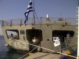 «Το Ελληνικό Πολεμικό  ναυτικό είναι πανέτοιμο ανά πάσα ώρα και κάθε στιγμή να αντιμετωπίσει και να απαντήσει σε  οποιαδήποτε επιβουλή από όπου και αν προέλθει»