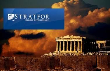 Stratfor: Απέχει πολύ για να τελείωσει η ελληνική κρίση