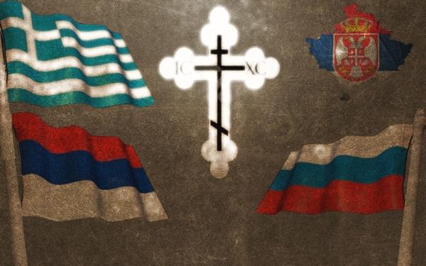 Ὁ ἐκχριστιανισμός τῶν Σέρβων καὶ ἡ Ἀρχιεπισκοπή Ἀχρίδος