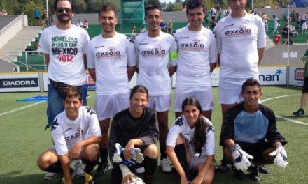 «Γκολ στη Φτώχεια» από την ομάδα Αστέγων, με την υποστήριξη της INTERAMERICAN