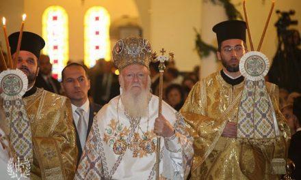 Ανοιχτή επιστολή προς τον Οικομενικό Πατριάρχη κ.κ. Βαρθολομαίο