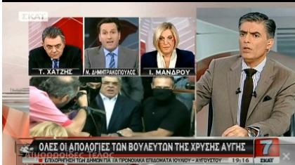 Μιχάλης Δημητρακόπουλος προς Ν. Ευαγγελάτο: Αφήστε να μιλήσω αλλιώς να σηκωθώ να φύγω