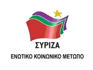 Ο ΣΥΡΙΖΑ βλάπτει σοβαρά τα εθνικά θέματα