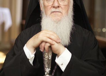 Open Letter to the Ecumenical Patriarch