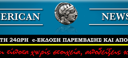 910 ημέρες. 3120 ΩΡΕΣ. 130 εβδομάδες! Στην Ελλάδα…