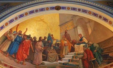 Η δίκη του Ιησού του Ναζοραίου (Μέρος 1ο)