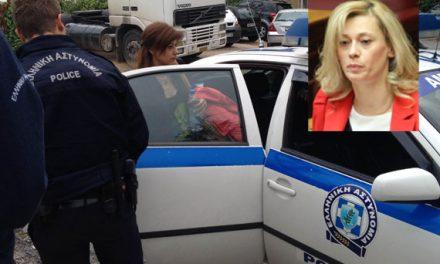 Αφέθηκε ελεύθερη η δημ. Δέσποινα Κονταράκη, ύστερα από μήνυση της Ρ. Μακρή