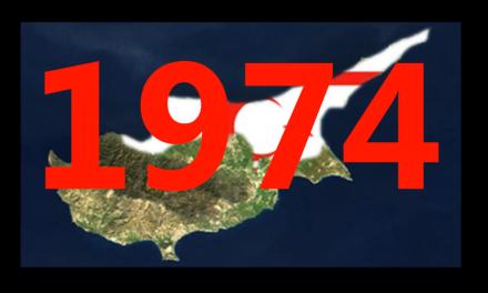 41 χρόνια μετά την τραγωδία της Κύπρου ποιοι και γιατί εμποδίζουν το άνοιγμα του φακέλου της Κύπρου;