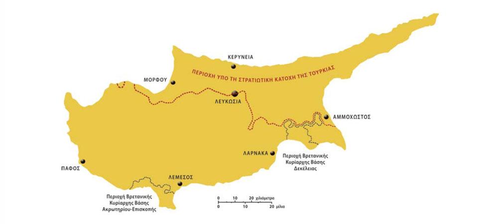 Νίκος Αναστασιάδης, Πρόεδρος Κυπριακής Δημοκρατίας : Ακόμα και σήμερα υπό κατοχή και  διαιρεμένοι…