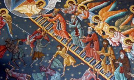 Τα 23 Θανάσιμα Αμαρτήματα που σε στέλνουν κατευθείαν στην Κόλαση!