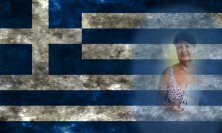 Μια συγκλονιστική μαρτυρία από μια Άξια Ελληνίδα που έζησε και πέθανε(στα Σκόπια) με τον καημό της Ελλάδος.