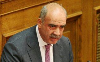 Επιστολή-καταγγελία ΣΟΚ προς τον πρόεδρο της Βουλής, κ. Ευ. Μεϊμαράκη