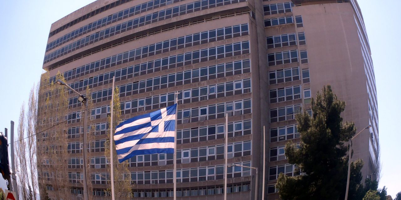 Οι Ελληνικές μυστικές(;) κρατικές υπηρεσίες και ο ρόλος της Δικαιοσύνης