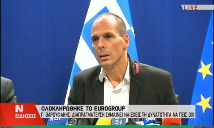 Y. Varoufakis: 'We're not leaving the eurozone