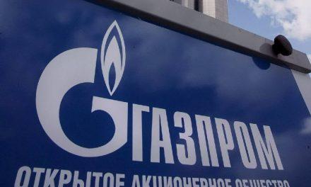 O Al. Miller της Gazprom στην Αθήνα