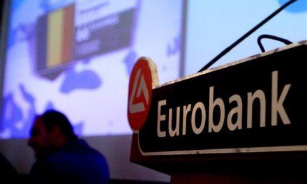 Eurobank: Οι 20 προκριθέντες του «Η Ελλάδα Καινοτομεί!»
