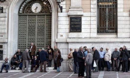 Greek pension cuts in balance as EU-IMF inspectors visit