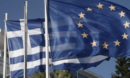 Reuters: Το σχέδιο της Κομισιόν για το ελληνικό χρέος