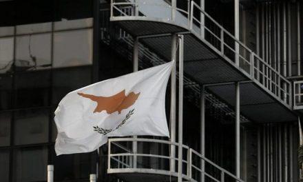 Κύπρος: Ολοκληρώνεται αύριο η αξιολόγηση της τρόικας