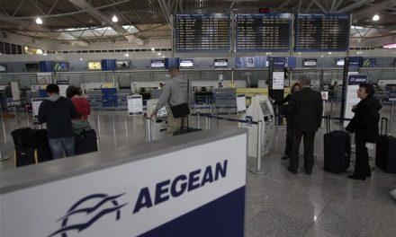 Aegean: Αύξηση 15% στην επιβατική κίνηση α' εξαμήνου