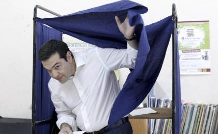 What Happens If Greece Exits the Eurozone?