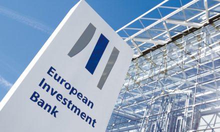Εκταμιεύθηκαν 300 εκατ. ευρώ από την Ευρωπαϊκή Τράπεζα Επενδύσεων
