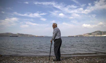 Eurostat: Σε Ιταλία και Ελλάδα τα υψηλότερα ποσοστά ηλικιωμένων