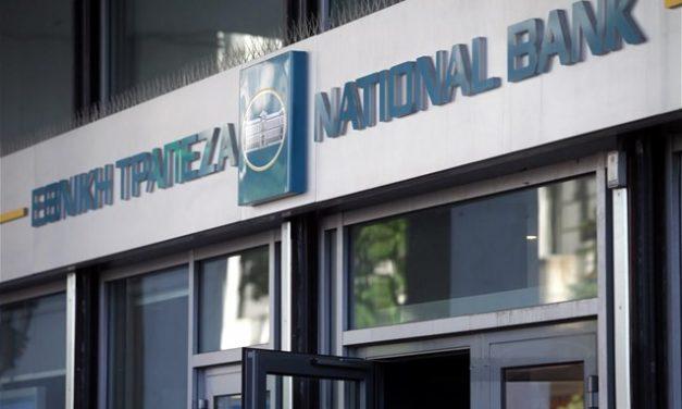 Από τη Δυετέρα έως την Τετάρτη η διάθεση μετοχών της Εθνικής στην Ελλάδα