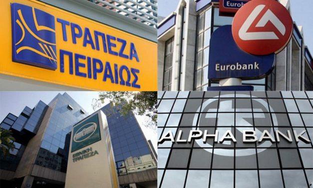 Bruegel: Περί ανακεφαλαιοποίησης των ελληνικών τραπεζών