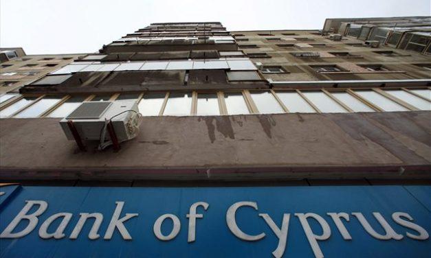 Τράπεζα Κύπρου: Στα 73 εκατ. ευρώ τα μετά φόρων κέρδη 9μήνου